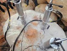 供应钨矿洞采液压分裂机免爆破开采机械