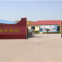 北京国通盛业建材有限公司