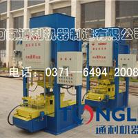 供应(水泥)彩瓦机|水泥瓦机|制瓦机