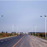 供应广西百色|贵港7米30瓦太阳能路灯价格