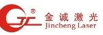 深圳市金城激光设备有限公司