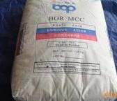 供应俄罗斯硼酸,进口俄罗斯硼酸