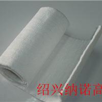 导热系数最低的保温材料气凝胶绝热毡供应