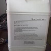 山西莱宝真空泵油GS77 N62