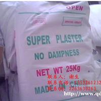 供应高强石膏粉,模具石膏粉,黄石膏粉