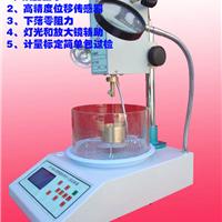 供应HR-2801A沥青针入度测定仪