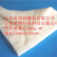 供应竹纤维絮片,竹纤维抗菌防螨絮片