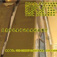 供应h62黄铜带材.h62黄铜薄板