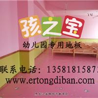 儿童教室装饰 儿童活动房装饰