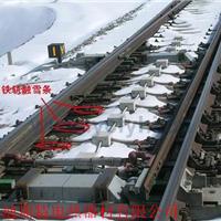 供应电加热|铁路道岔融雪电加热条