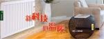 上海朝日低碳新能源有限公司