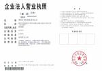 深圳市伟标塑业有限公司