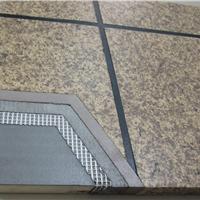 供应聚氨酯外墙外防水保温系统