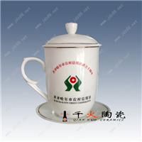 定做茶杯,会议茶杯,办公茶杯,茶杯厂家