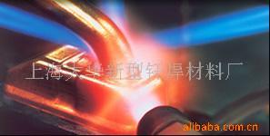 钎焊的加工标准钎焊加工