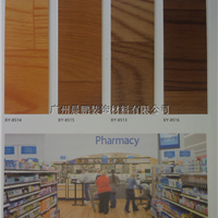 供应广州pvc塑胶卷材木纹地板、pvc片材地板