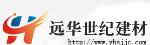西安远华建材有限公司
