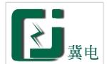 河北昊天电力工器具柜厂