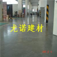 供应阿城 尚志 五常混凝土密封固化剂