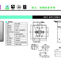 供应日本日东N-78B电磁门吸