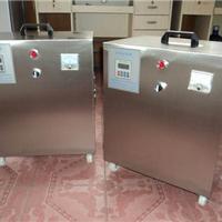 供应食品消毒机,冷库消毒机,库房消毒机