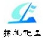 广州市扬帆化工有限公司