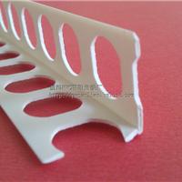 供应【PVC护栏】塑料护角线