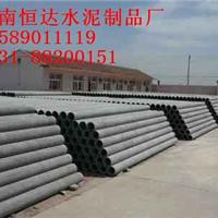 供应纤维水泥管,电缆管