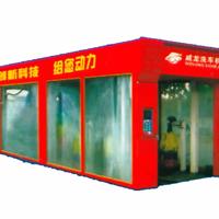 【图】云南自动洗车设备-红河自动洗车设备