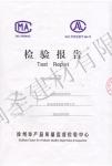 质检报告 瓷砖粘合剂