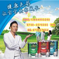 什么牌子的涂料好?首选广东品牌涂料马可波罗漆招商品牌