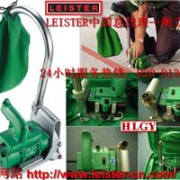 供应LEISTER利易得PVC塑料地板开槽机