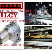 供应LEISTER 最新一代热风加热器 LHS91