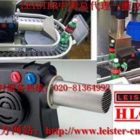 供应LEISTER热风器Hotwind