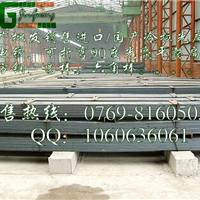 供应A3灯饰用扁铁_精密零件用A3光扁铁