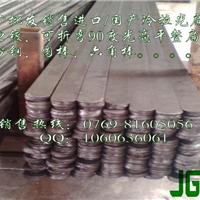A3家具厂专项使用扁铁