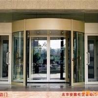 三里屯自动玻璃旋转门安装