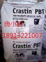 供应PBT SK605、美国杜邦 昆山无锡上海苏州