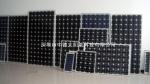 深圳市中德太阳能科技有限公司