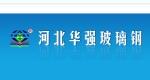 河北华强玻璃钢电缆管有限公司