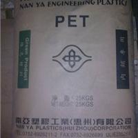 供应台湾南亚惠州产 PET 4410G6 苏州现货