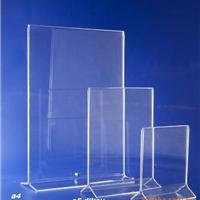 上海吉布森板业PC板成型加工