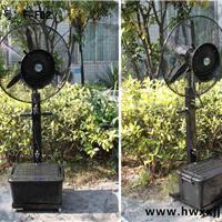 供应全国喷水式降温风扇,加湿风扇图片