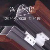 供应平开窗厂家/铝木窗厂家/天津铝木窗厂