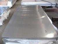供应金属板材、管材