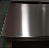 最新不锈钢制品销售