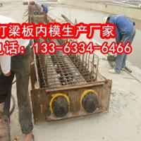 浙江杭州充气芯模-桥梁预制板橡胶气囊厂家