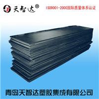 HDPE板材生产加工折弯原色PE板箱包衬垫