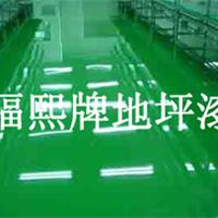 防静电地坪漆 电子厂地面专用 避免电火花