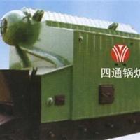 供应呼市2吨燃煤蒸汽锅炉价格-热水锅炉